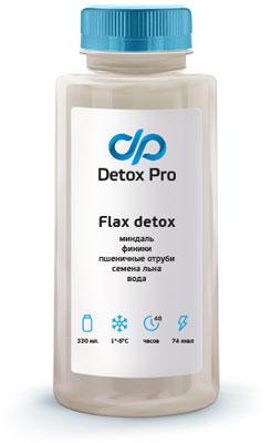 Flax detox
